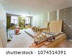 working process of installing... | Shutterstock . vector #1074514391