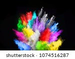 abstract art colored powder on... | Shutterstock . vector #1074516287