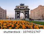 moscow triumphal gate ... | Shutterstock . vector #1074521747