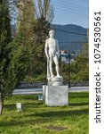 thassos  greece   april 5  2016 ...   Shutterstock . vector #1074530561