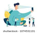 vector illustration on a white... | Shutterstock .eps vector #1074531131