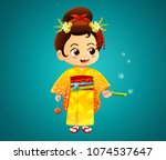 cute little girl in traditional ... | Shutterstock .eps vector #1074537647