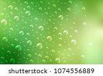 light green  yellow vector...   Shutterstock .eps vector #1074556889