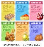 grocery banners set vector... | Shutterstock .eps vector #1074571667