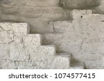 steps in cave | Shutterstock . vector #1074577415