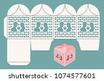 box for wedding gifts for... | Shutterstock . vector #1074577601