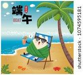 vintage chinese rice dumplings... | Shutterstock .eps vector #1074595181