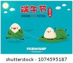 vintage chinese rice dumplings... | Shutterstock .eps vector #1074595187