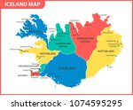 the detailed map of iceland... | Shutterstock .eps vector #1074595295