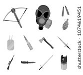 types of weapons monochrome... | Shutterstock .eps vector #1074619451