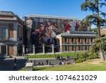 madrid  spain   january 22 ...   Shutterstock . vector #1074621029
