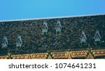 christian church in australia   Shutterstock . vector #1074641231