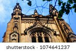 christian church in australia   Shutterstock . vector #1074641237