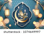 ramadan kareem calligraphy with ... | Shutterstock .eps vector #1074649997