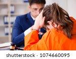 lawyer meeting his client in...   Shutterstock . vector #1074660095