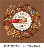 hand drawn vector doodles on a... | Shutterstock .eps vector #1074671531