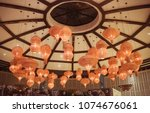 image of a dome ceiling with...   Shutterstock . vector #1074676061