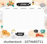 vector kids schedule with... | Shutterstock .eps vector #1074683711