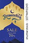 ramadan kareem sale design.... | Shutterstock .eps vector #1074693245
