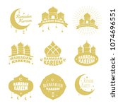 muslim feast of the holy month...   Shutterstock .eps vector #1074696551