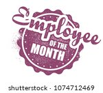 employee of the month stamp | Shutterstock .eps vector #1074712469