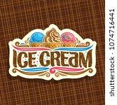 vector logo for italian ice... | Shutterstock .eps vector #1074716441