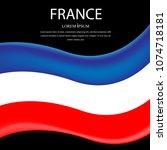 france wave flag vector... | Shutterstock .eps vector #1074718181