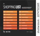 shopping list app web ux ui...