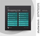 shopping list app web ux ui...