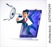 businessman in big smartphone... | Shutterstock .eps vector #1074744299
