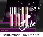 cosmetic product glosses make up | Shutterstock .eps vector #1074745775