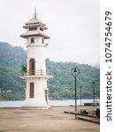 ko chang   thailand   april...   Shutterstock . vector #1074754679