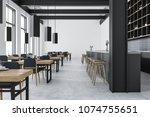 white modern bar interior with... | Shutterstock . vector #1074755651