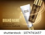 a beautiful cosmetic templates... | Shutterstock .eps vector #1074761657