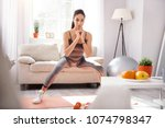 healthy lifestyle. pleasant...   Shutterstock . vector #1074798347