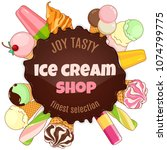 ice cream poster. brightly... | Shutterstock .eps vector #1074799775