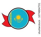 kazakhstan flag in glossy round ... | Shutterstock .eps vector #1074804731