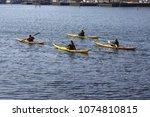 copenhagen  denmark   april 8 ...   Shutterstock . vector #1074810815