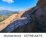 hiking path on the volcano of... | Shutterstock . vector #1074816674