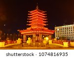 elista  kalmykia  russia  ...   Shutterstock . vector #1074816935