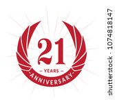 21 years anniversary. elegant... | Shutterstock .eps vector #1074818147