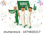 russia 2018 world cup  saudi... | Shutterstock .eps vector #1074820217