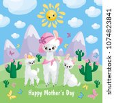 llama family. mother s day... | Shutterstock .eps vector #1074823841