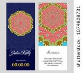 wedding cards design vector | Shutterstock .eps vector #1074828731