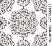 seamless oriental pattern. | Shutterstock .eps vector #1074832829