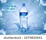 mineral water advertising... | Shutterstock .eps vector #1074833441