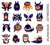 funny monsters big set with... | Shutterstock .eps vector #1074833501