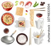 set of realistic chinese... | Shutterstock .eps vector #1074833504