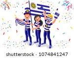 russia 2018 world cup  uruguay... | Shutterstock .eps vector #1074841247