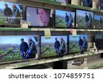 finland  imatra 12 05 2015 tvs... | Shutterstock . vector #1074859751
